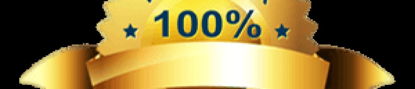 garancija01